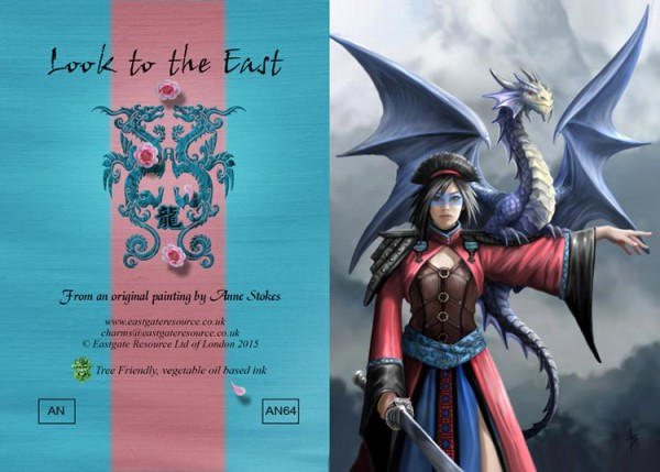 Fantasy Grußkarte Drache - Look To The East