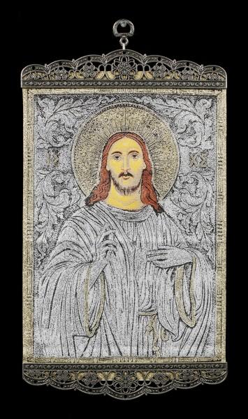 Small Woven Carpet - Jesus Christ