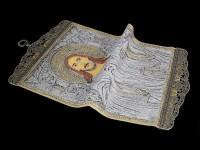 Kleiner Webteppich - Jesus Christus