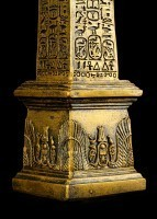 Egypt Obelisk