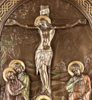 Wall Plaque Icon - Crucified Jesus