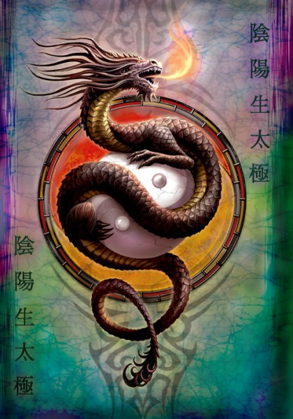Fantasy Grußkarte Drache - Yin Yang Protector